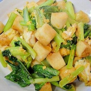 はんぺんと小松菜の卵炒め