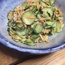 きゅうりのゴマ味噌マヨサラダ