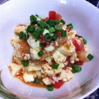 トマトTO豆腐のピリっと夏サラダ