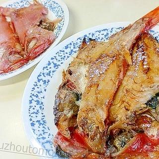 金目鯛の干物 フライパンぷっくり焼き