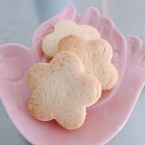 米粉でクッキー