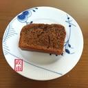 政甫のコーヒーケーキ