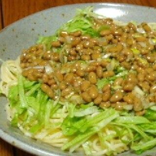 納豆好きにたまらない☆納豆スパゲッティ