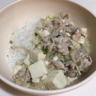 豆腐と豚肉の中華餡かけ丼