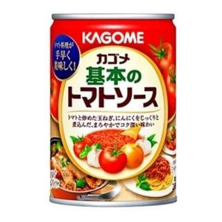 カゴメ基本のトマトソース295g