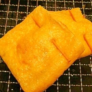 ふわとろさくさく チーズ&納豆の巾着揚げ