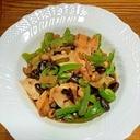 生姜X豆XピーマンX鶏肉の炒め煮