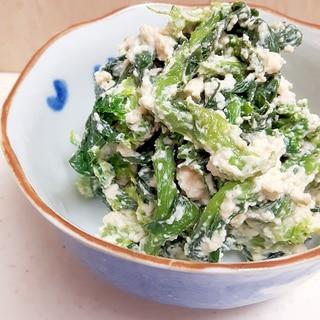 冷凍食品で!簡単(^^)菜の花の白和え♪