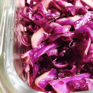 作り置きおかず!紫キャベツの甘酢漬け