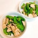 ささみと椎茸とししとうの炒め煮