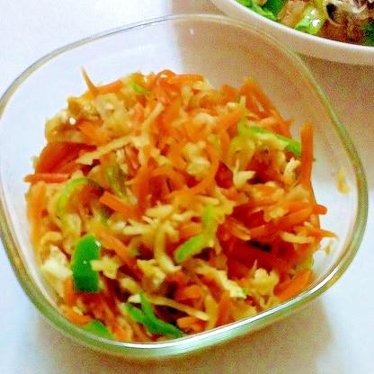 簡単たっぷり野菜と切干し大根の煮物