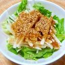 大根の胡麻ドレッシングサラダ