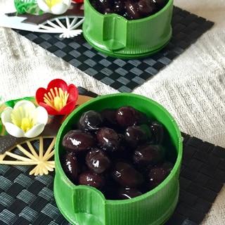おせち料理⁂硬めが好きな我が家の黒豆