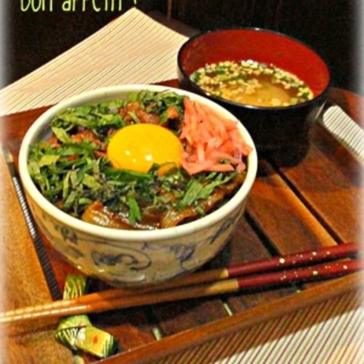 ★☆大葉たっぷり牛丼♪☆★