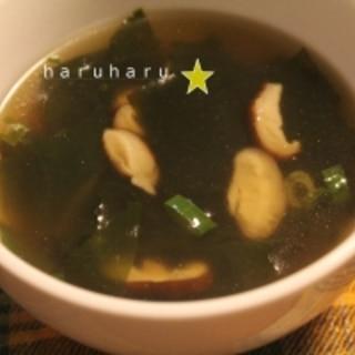 わかめとしいたけの中華スープ