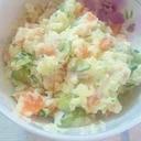 激うまポテトサラダ
