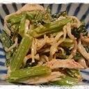 小松菜とカニカマのごまコチュマヨ和え