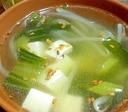小松菜の中華スープ