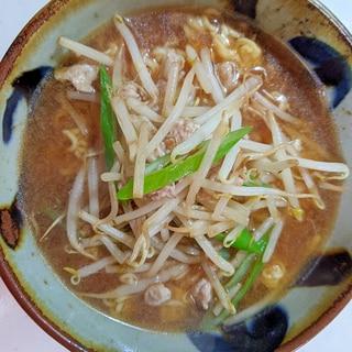 サッポロ一番味噌ラーメン モヤシ炒めのせ