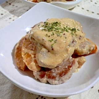 バターナッツかぼちゃと豚肉のチーズソース