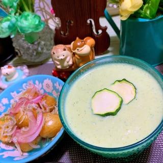 ズッキーニの冷たい豆乳スープ