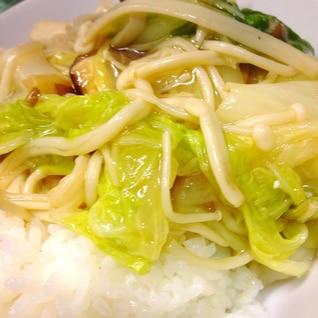 冷凍きのこと白菜のウマウマ!な、うま煮