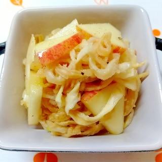 切り干し大根とりんごでサラダ