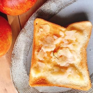 簡単で本格絶品! りんごバタートースト!
