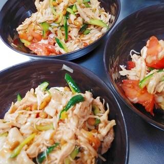 高タンパク低カロリー! 鶏の納豆サラダ
