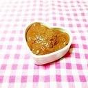 シナモン風味♪豆乳チョコレートクリーム