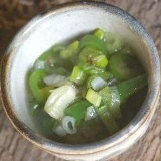 青唐辛子と葱のソース
