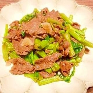 つぼみ菜と牛肉☆オイスターソース炒め