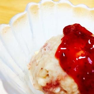 苺ジャム&クリームチーズの簡単アイスクリーム♪