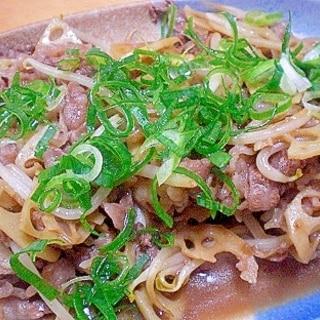 「牛肉と蓮根、もやしの炒め物」    ♪♪