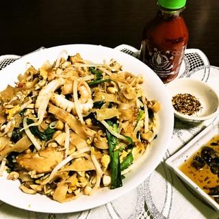 本格タイ料理✦パッタイ✦