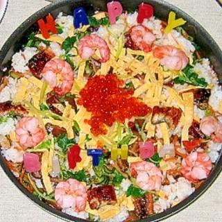 鰻のちらし寿司