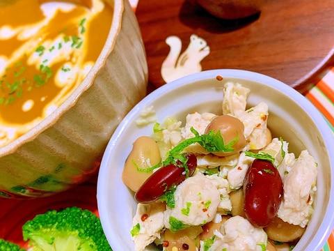 お豆とささみのハニーマスタードサラダ