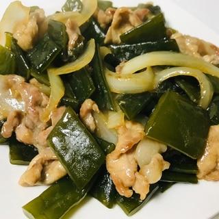簡単おつまみ!豚肉と茎わかめ中華炒め♫