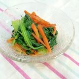 ささっとめんつゆで簡単!小松菜のおひたし!