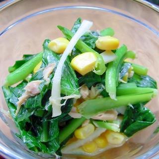 まるごと小松菜とツナの炒め煮(コーン入り)