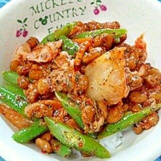 納豆の食べ方-インゲン&キムチごま♪