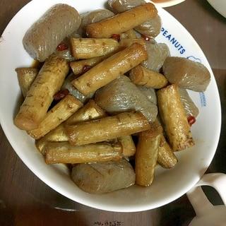 新牛蒡と蒟蒻のピリ辛炒め煮