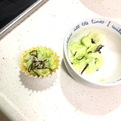 お弁当のおかずに作りました〜簡単で助かりました!ありがとうございますあ(^^)