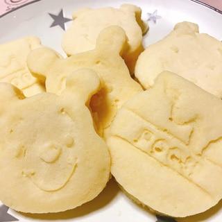 プロテインファイバー蒸しパン