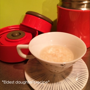 米麹で作る甘酒♪魔法瓶で簡単!