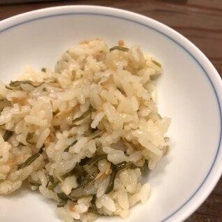 計量不要!シーチキンとなめ茸と塩昆布の混ぜご飯