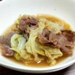 【超簡単】材料入れて蓋するだけ『白菜と牛肉の煮物』