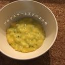【離乳食中期】ブロッコリーと玉子(黄身)のおかゆ