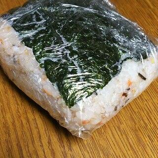 鮭&塩昆布のごま油おにぎり