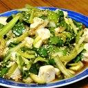 生の青梗菜と豆腐のチョレギサラダ